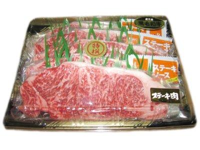 画像1: 【肉の匠 テラオカ】★★★ご贈答用★★★特選黒毛和牛!!牛ロース ステーキ 1枚約200g