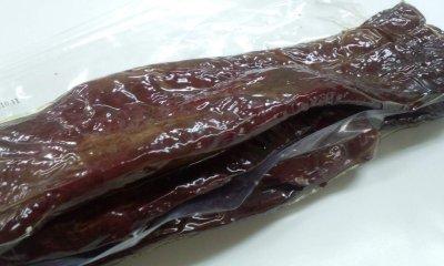 画像1: 【肉の匠 テラオカ】 特選 サイボシ 500g ...旨味凝縮!!馬肉の燻製