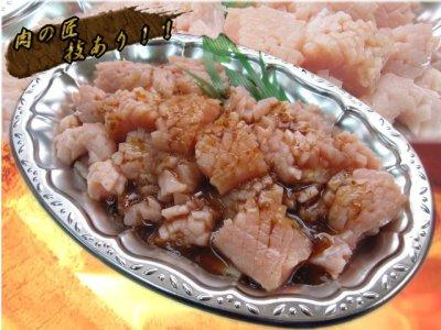 画像2: 【肉の匠 テラオカ】華咲きミノ 100g(約1、5人前)
